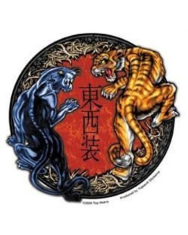 Top Heavy - Black Panther And Yellow Tiger Fierce Battle - Sticker / Decal