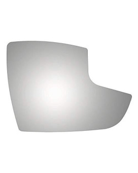 Ford Focus (2012 2013 2014 2015 2016 2017) Lower Convex Passenger Side Replacement Mirror Glass