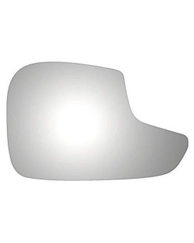 2011-2017 Ford Fiesta Lower Convex Passenger Side Power Replacement Mirror Glass