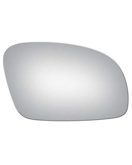 Volkswagen Beetle (2001 2002 2003 2004 2005 2006 2007 2008 2009 2010) Convex Passenger Side Replacement Mirror Glass