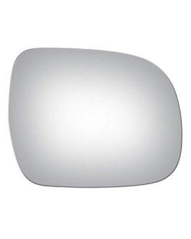 Toyota Sienna (2004 2005 2006 2007 2008 2009 2010) Convex Passenger Side Replacement Mirror Glass