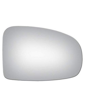 2009-2012 Toyota Venza Convex Passenger Side Replacement Mirror Glass