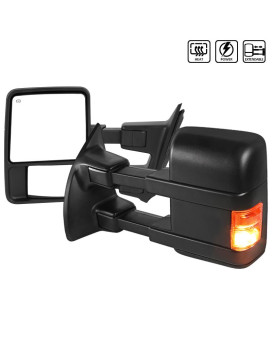 TOWING MIRRORS- POWER HEATED LED