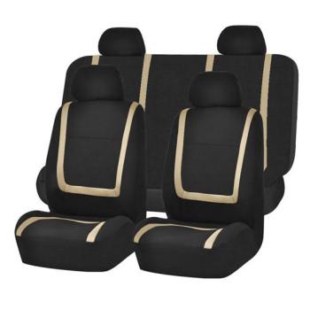 Unique Flat Cloth Seat Covers - Beige